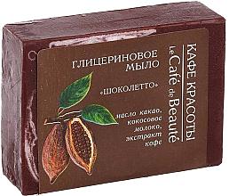 Perfumería y cosmética Jabón artesanal de glicerina con manteca de cacao, coco y extracto de café - Le Cafe de Beaute Glycerin Soap