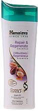 Perfumería y cosmética Champú con aceite de argán - Himalaya Herbals Damage Repair Protein Shampoo
