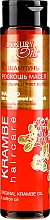 Perfumería y cosmética Champú con aceites de crambe & azafrán - Argan Haircare