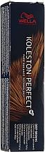 Perfumería y cosmética Tinte permanente para cabello - Wella Professionals Koleston Perfect Deep Browns