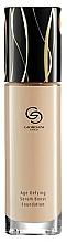Perfumería y cosmética Base de maquillaje enriquecida con prebióticos y flor de loto, acabado natural - Oriflame Giordani Gold Age Defying Serum Boost