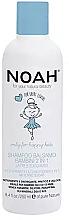 Perfumería y cosmética Champú y acondicionador infantil con proteína de leche y azúcar - Noah Kids 2in1 Shampoo & Conditioner