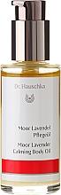 Aceite corporal calmante con lavanda - Dr. Hauschka Moor Lavender Calming Body Oil — imagen N2