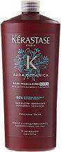 Champú micelar con aceite de nuez brasileña - Kerastase Aura Botanica Bain Micellaire Riche Shampoo — imagen N3