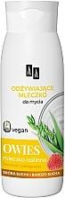 Perfumería y cosmética Leche de baño y ducha vegana con extracto de avena y aceite de almendras dulces, para pieles secas - AA Vegan Shower Milk