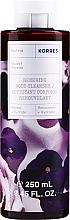 Perfumería y cosmética Gel de ducha con aroma a violeta - Korres Violet Shower Gel