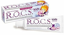 Perfumería y cosmética Pasta de dientes para niños con sabor a chicle - R.O.C.S. Kids Bubble Gum Toothpaste