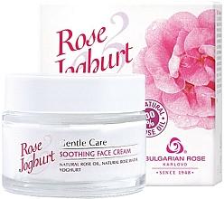 Perfumería y cosmética Crema facial calmante con aceite natural de rosas y yogurt - Bulgarian Rose Rose & Joghurt Soothing Face Cream