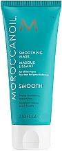 Perfumería y cosmética Mascarilla suavizante nutritiva para cabello rebelde con aceite de argán - Moroccanoil Smooth