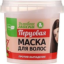 Perfumería y cosmética Mascarilla capilar natural con extracto de chili - NaturaList