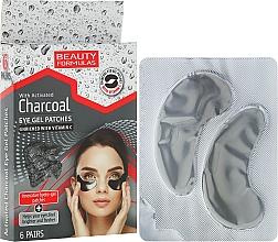 Perfumería y cosmética Parches contorno de ojos con carbón activado & vitamina C - Beauty Formulas Charcoal Eye Gel Patches