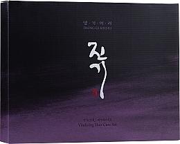 Perfumería y cosmética Set para cabello - Daeng Gi Meo Ri Vitalizing Hair Care Set (champú/2uds.x500ml + acondicionador/500ml + champú/70ml + acondicionador/70ml)