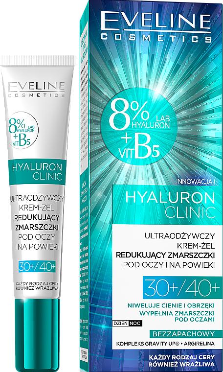 Crema gel para contorno de ojos con ácido hialurónico y vitamina B5 - Eveline Cosmetics Hyaluron Clinic 30+/40+