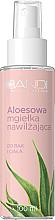 Perfumería y cosmética Spray hidratante para manos y cuerpo con aloe vera - Bandi Professional Limited Edition