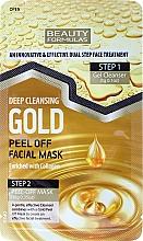 Perfumería y cosmética Gel limpiador + mascarilla dorada peel off con colágeno - Beauty Formulas Deep Cleansing Gold Peel Off Facial Mask