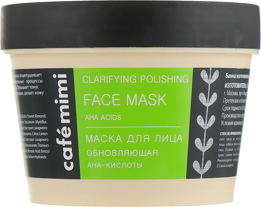 Mascarilla facial revitalizante con aceite de almendras - Cafe Mimi Face Mask
