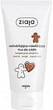 Perfumería y cosmética Mousse corporal con jengibre y canela - Ziaja Ginger & Cinnamon Body Mousse