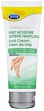 Perfumería y cosmética Crema para pies con 2% complejo vitamínico - Scholl Expert Care