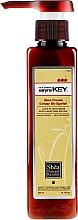Perfumería y cosmética Crema capilar reparadora con manteca de karité y queratina - Saryna Key Pure African Shea Damage Repair Cream