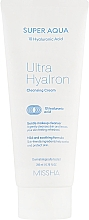 Perfumería y cosmética Crema de limpieza facial con ácido hialurónico - Missha Super Aqua Ultra Hyalron Cleansing Cream