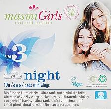 Perfumería y cosmética Compresas de noche con alitas, 10uds. - Masmi Girl