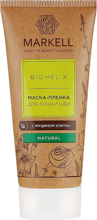 Mascarilla capilar con extracto de baba de caracol - Markell Cosmetics Mask