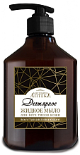 Perfumería y cosmética Jabón líquido para manos y rostro con alquitrán - La Farmacia de la Abuela