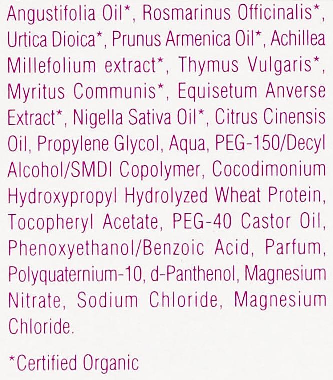 Mascarilla capilar nutritiva con aceite de lavanda - Terapi Organicare Mask — imagen N4