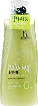 Perfumería y cosmética Acondicionador nutritivo con aceite de coco y extracto de algas - KeraSys Naturing Nourishing Conditioner