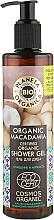 Perfumería y cosmética Gel de ducha orgánico con aceite de macadamia - Planeta Organica Organic Macadamia Shower Gel