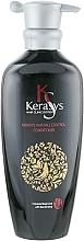 Perfumería y cosmética Acondicionador para la caída del cabello - KeraSys Hair Fall Control Conditioner