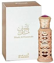 Perfumería y cosmética Al Haramain Musk Al Haramain - Aceite de perfume