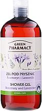 Perfumería y cosmética Gel de ducha con extracto de romero y lavanda - Green Pharmacy
