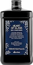 Perfumería y cosmética Aacondicionador fortalecedor de cabello rubio con extracto de baobab - Davines Heart Of Glass Rich Conditioner