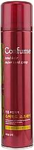 Perfumería y cosmética Spray para cabello de fijación ultra fuerte - Welcos Confume Total Hair Superhard Spray