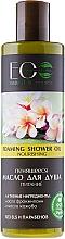 Perfumería y cosmética Aceite de ducha con plumaria y jojoba - ECO Laboratorie Foaming Shower Oil Nourishing