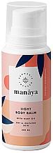 Perfumería y cosmética Bálsamo corporal con aceite de cáñamo para pieles secas e irritadas - Manaya Light Body Balm With Hemp Oil