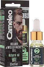 Perfumería y cosmética Aceite para barba y bigote con macadamia y sésamo - Delia Cameleo Men Beard and Moustache Oil