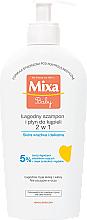 Perfumería y cosmética Gel hipoalergénico para cuerpo y cabello para bebés - Mixa Baby Gel For Body & Hair Shampoo
