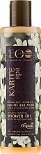 Perfumería y cosmética Aceite de ducha revitalizante y rejuvenecedor con vitaminas - ECO Laboratorie Karite SPA Shower Oil