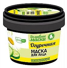 Perfumería y cosmética Mascarilla facial hidratante con extracto de pepino - NaturaList