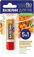 """Perfumería y cosmética Vaselina labial """"baya del mar de Siberia"""" - Fito Cosmetic"""
