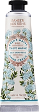 Perfumería y cosmética Panier Des Sens Sea Fennel - Crema de manos con aceite esencial de hinojo marino