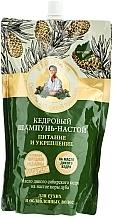 Perfumería y cosmética Champú con extracto de cedro y vitamina E - Las recetas de la abuela Agafia (doypack)