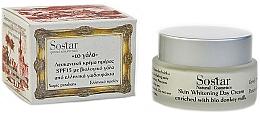 Perfumería y cosmética Crema de día iluminadora con leche de burra - Sostar Skin Whitening Day Cream SPF15 Enriched With Bio Donkey Milk