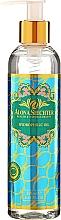 Perfumería y cosmética Aceite facial limpiador hidrofílico con aceites de aguacate, geranio y caléndula - Alona Shechter Hydrophilic Oil