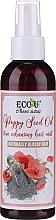 Perfumería y cosmética Spray para cabello bifásico con aceite de amapola - Eco U Poppy Seed Oil Hair Mist