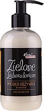 Perfumería y cosmética Acondicionador con aceite de jojoba y lino - Zielone Laboratorium