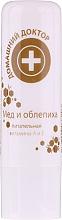 Perfumería y cosmética Bálsamo labial con aceite de espino amarillo y extracto de miel - Médico casero