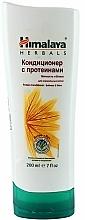 Perfumería y cosmética Acondicionador para brillo y suavidad con proteínas - Himalaya Herbals Protein Conditioner